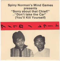 spinynormanmindgames_front
